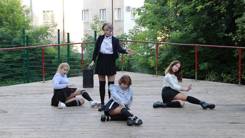 Cover Dance School NMOD - Produce 48 - Rumor