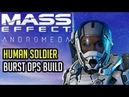Human Female Soldier Platinum BUILD and GUIDE Mass Effect Andromeda Multiplayer