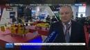 Новости на Россия 24 • Российские авиагруппы на Airshow China-2016