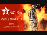 Warface Open Cup Season XIV. Challenge Cup II. Day 2