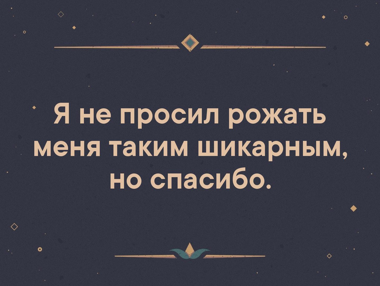 Фото №456279386 со страницы Никиты Карташова