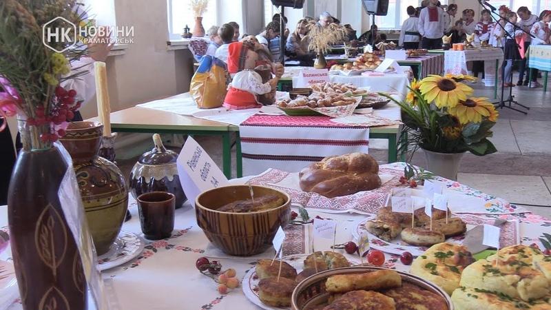В Краматорске провели День украинской кухни