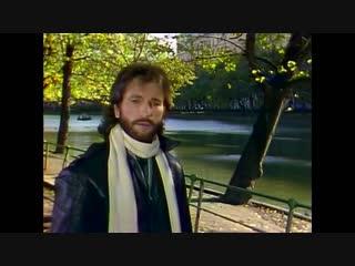 Игорь Тальков - Чистые Пруды (Официальный видеоклип 1988)