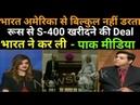 PAKISTANI MEDIA LATEST ON INDIA TODAY, PAK MEDIA ON INDIA, PAK MEDIA LATEST ON INDIA
