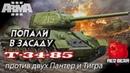 Iron Front Red Bear Arma 3. В обороне на Т-34-85. Немцы прорываются из котла. Исход.