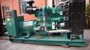300KW 375KVA Cummins QSNT-G3 New Diesel Electric Generator - Jiangsu Starlight Power