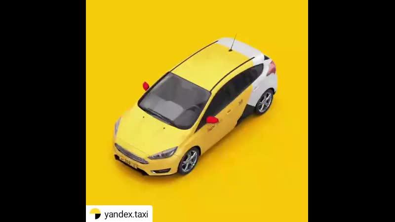Yandex.taxi_20190321003827.mp4