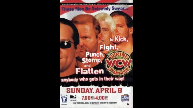 ВЦВ Весенняя Давка 97 6 апреля 1997