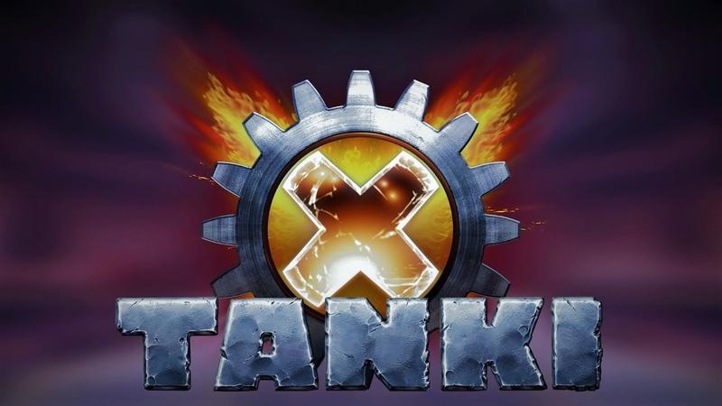 Tanki X видео недели «Ролик об игре Tanki X» от Vique
