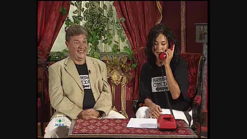 Камера смеха (НТВ-Мир, 18.02.2007)