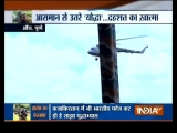 BIMSTEC-MILEX_2018__Indian_army_takes_part_in_a_week-long_anti-terror_exercise_i.mp4