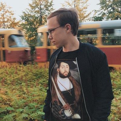 Костя Вахнин
