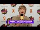 Смотрите в Анекдот Шоу Андрея Григорьева-Аполлонова