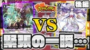 Great Nature vs. Genesis (Cardfight!! Vanguard V Extra Booster 04: The Answer of Truth)