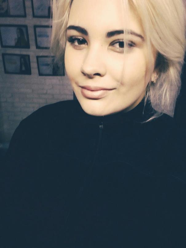 Виктория Рей | Дзержинск