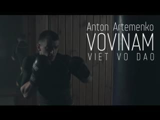 Anton artemenko | vovinam viet vo dao