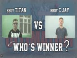 ANUF_OnLine Battle 2018_Титан vs C Jay