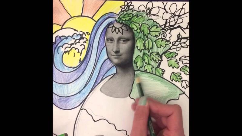 Mona Lisa Madness Art Lesson Earth Day
