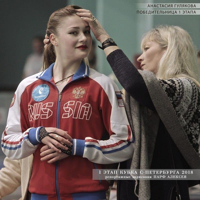 Российские соревнования сезона 2018-2019 (общая) - Страница 7 1tzh6ZvwROk