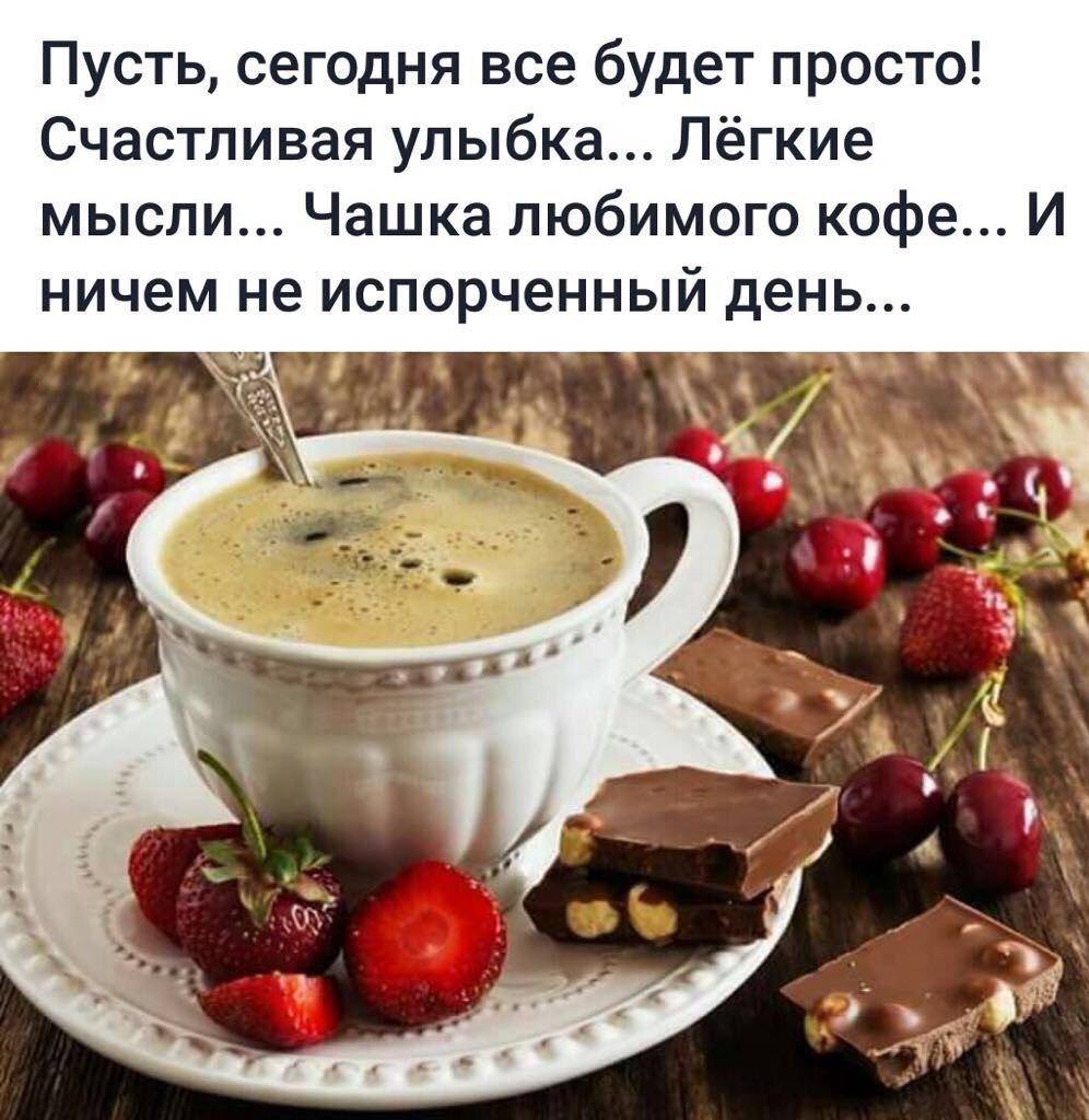 https://pp.userapi.com/c851432/v851432742/19346b/vq8gPuiIup0.jpg