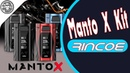 Manto X 228W Kit by Rincoe\Provincial Vapers/