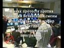 Протест НТВ 2001