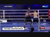 Андрей Павличенко Никита Калинин FightSpace