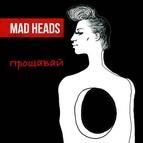 Mad Heads альбом Прощавай