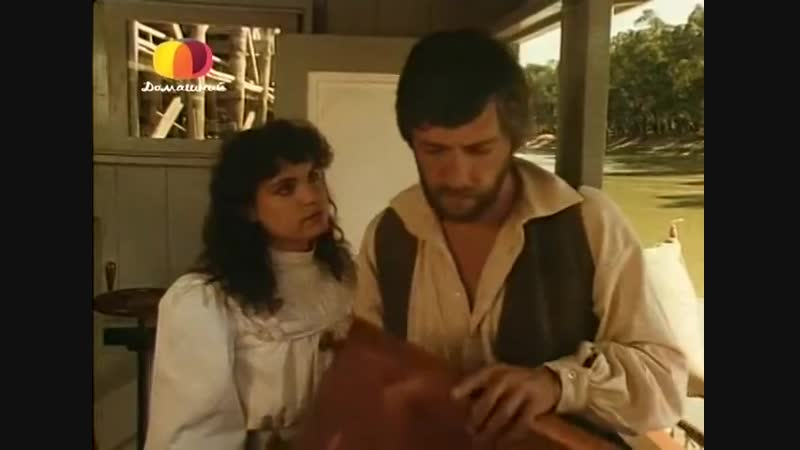 Все реки текут 1983 Австралия драма реж Пино Амента 5 я серия