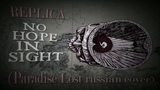 Replica - No Hope In Sight (Paradise Lost russian cover)