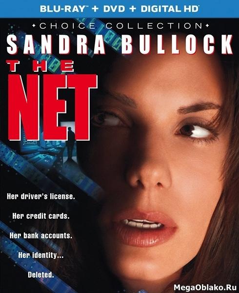 Сеть / The Net (1995/BDRip/HDRip)