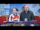Александра Трусова КП Гран при среди юниоров 2018 2019 VII этап Alexandra Trusova RUS 7event