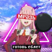 Антон Клич | Ростов-на-Дону