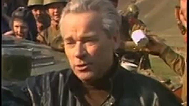 Фрагмент передачи Служу Советскому Союзу. Михаил Калашников (1986)