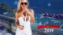 САМАЯ КРАСИВАЯ МУЗЫКА ШАНСОН В МАШИНУ - СБОРНИК 2018 - 2019