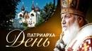 Патриарх встретился с организаторами принесения мощей святителя Спиридона Тримифунтского в Россию
