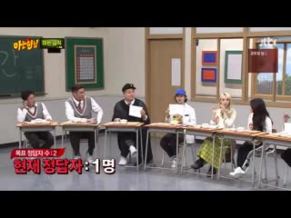 Knowing Brothers 190420 Episode 176