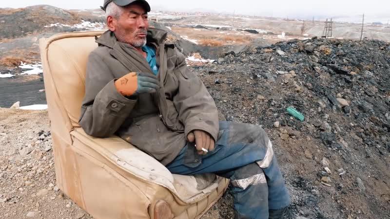 Монгольский Мордор_ как живут шахтёры-нелегалы