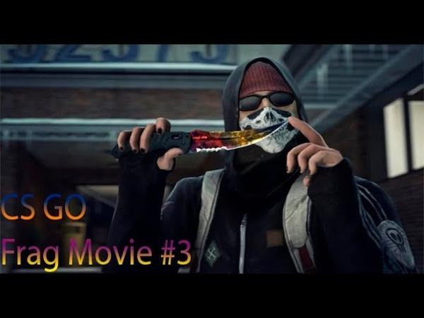 CS Go Frag Movie 3|WN Whogaux – Start That Fire NCS Release
