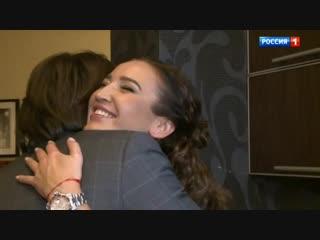Ольга Бузова: