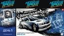 NFS No Limits | Urban Legend - BMW M3 GTR | День 1