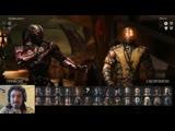 Necros Онлайн бои. Разные герои. Mortal Kombat XL