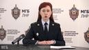 СБУ планирует диверсионно террористические акты на подконтрольной ВСУ территории Донбасса
