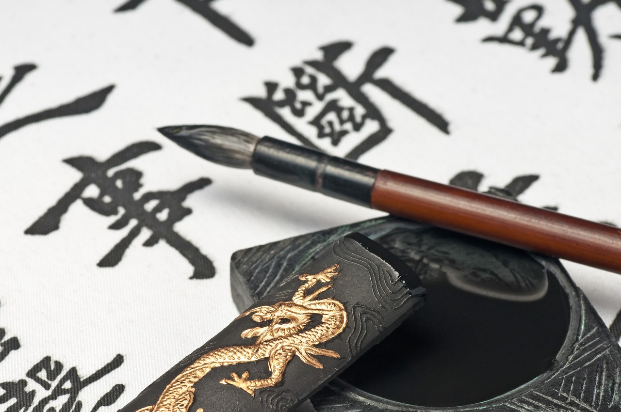 Афиша Мастер-класс по японской каллиграфии Н.Новгород