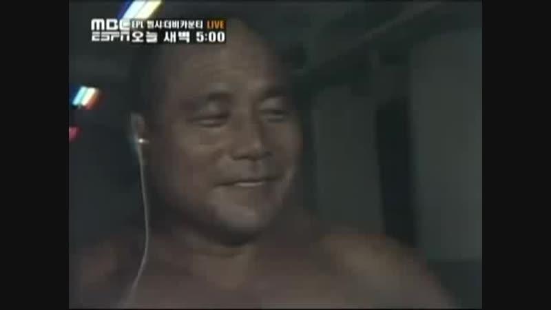 Кинтаро Оки против Антонио Иноки NWF Title Match (1974)