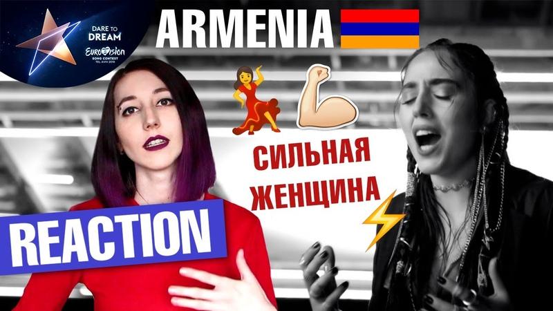 Eurovision 2019 ARMENIA reaction Srbuk Walking Out Евровидение 2019 Армения реакция