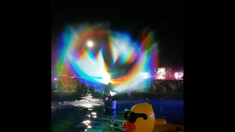 Projection Water Screen