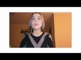 Полина Гагарина - Выше головы (cover Даниэлла Мартэн)
