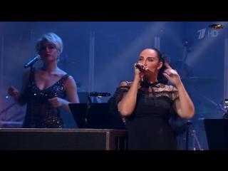 Елена Ваенга — «Ехали мы, ехали». «Три аккорда». Концерт в Кремле, эфир 30.09.2018