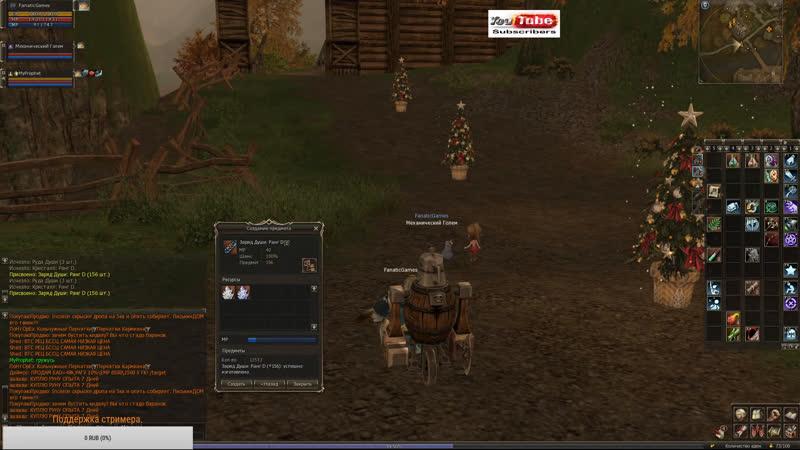 Новый сервер Anakim в Lineage 2 Classic..ВЫБИВАЕМ РЕЦ ССЦ.